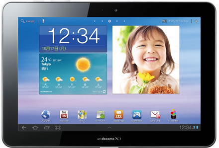 The Samsung Tab 3, along with the iPad mini, will be the first two tablets FreedomPop will sell.